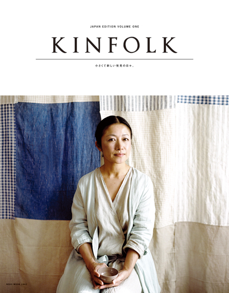 20130522Kinfolk_JAPANCOVER-small