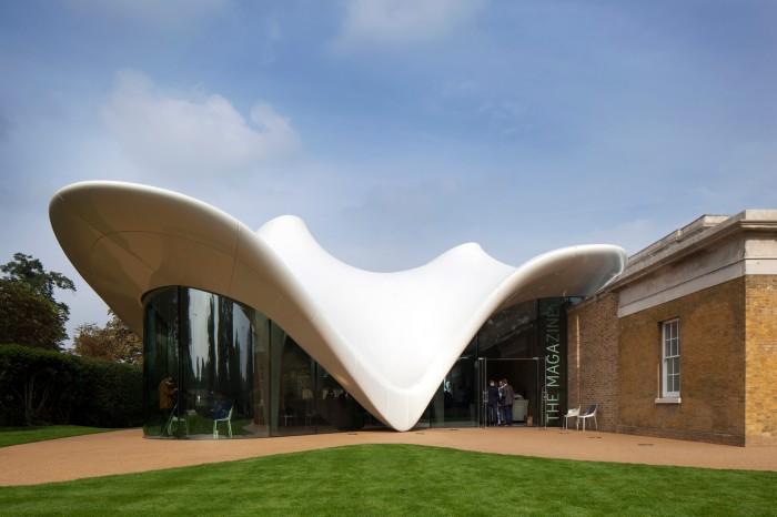 Sackler Gallery de Londres